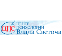 Логотип: Психологический Центр Влада Светоча