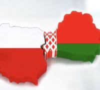 Логотип: Работа в Польше, гражданство Польши