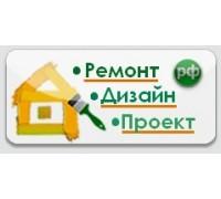 Логотип: Ремонт Дизайн Проект