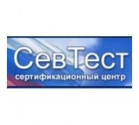 Логотип: Севтест центр сертификации