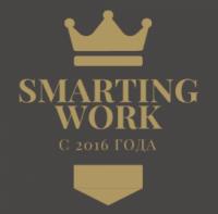 Логотип: Smarting-work