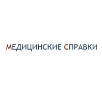 Логотип: spravki77.com