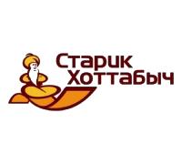 Логотип: Старик Хоттабыч