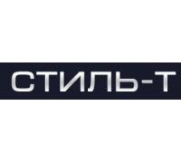 Логотип: Стиль-Т