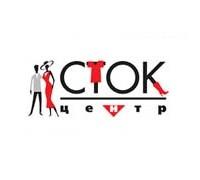 Логотип: Сток-Центр