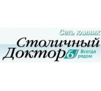Логотип: Столичный ДокторЪ