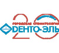 Логотип: Стоматология Денто-Эль