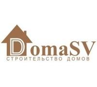 Логотип: Строительная Компания DomaSV