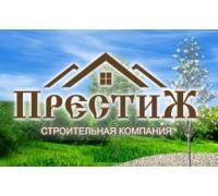 Логотип: Строительная компания Престиж