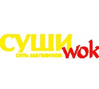 Логотип: Суши Wok