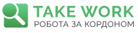 Логотип: TakeWork +380970393535