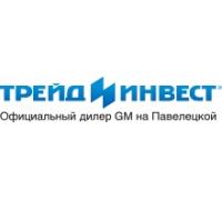 Логотип: ТрейдИнвест