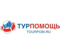 Логотип: Турпомощь