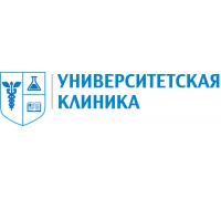 Логотип: Университетская Клиника