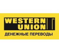 Логотип: Вестерн Юнион