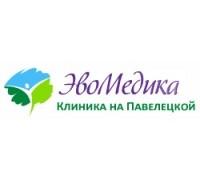 Логотип: Эвомедика