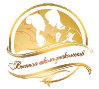 Логотип: Высшая школа знакомств