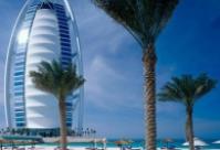Логотип: Work Emirates