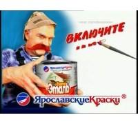 Логотип: Ярославские краски