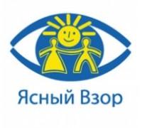 Логотип: Ясный Взор, детская офтальмологическая клиника