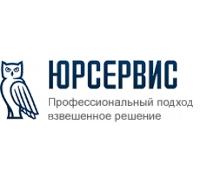 Логотип: ЮРСЕРВИС