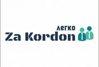 Логотип: ZaKordon легко