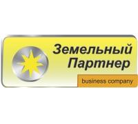 Логотип: Земельный Партнер