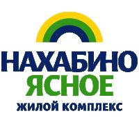 Логотип: ЖК Нахабино Ясное